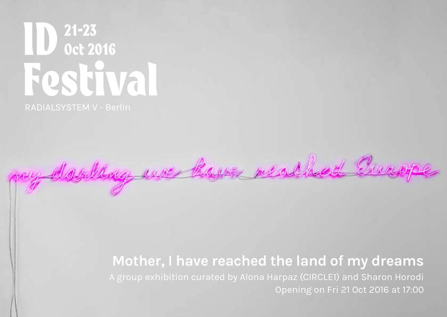id-festival